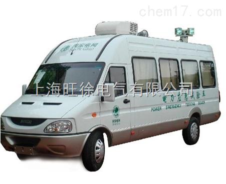 TYQD01电气试验综合试验车