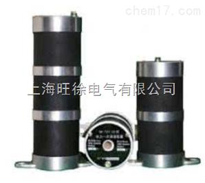 XK-LXQ型电力一次消谐器