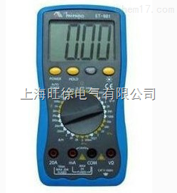 LDX-ET-988数字万用表