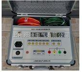 DCZZ-50A直流电阻测试仪优惠