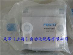 FESTO紧凑型气缸ADVU,AEVU,公制双作用ADVU-50-20-A-P-A