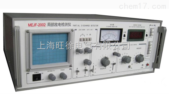 HBJF局部放电测试仪