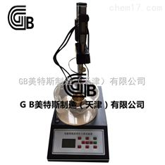 GB电脑数控沥青针入度仪-量大优惠
