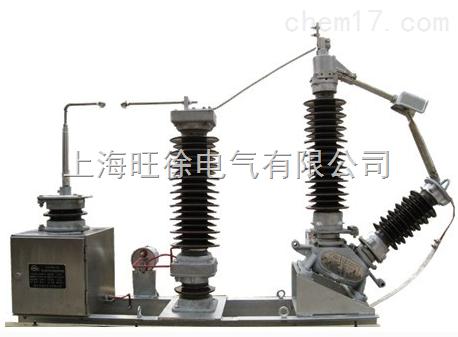 HDNP智能型变压器中性点成套保护装置