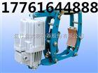 YWP630/E301电力液压鼓式制动器