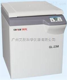 GL-23M湘仪GL-23M高速冷冻离心机