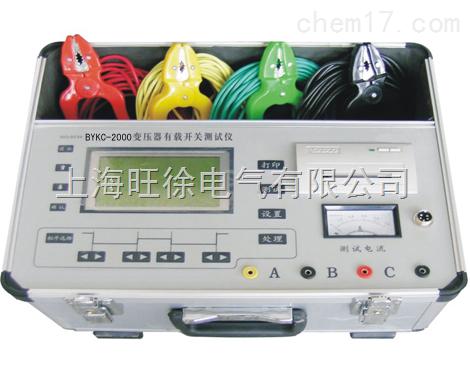 GS型变压器有载开关测试仪