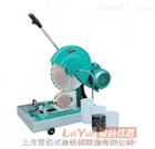 混凝土切割机技术条件、参数