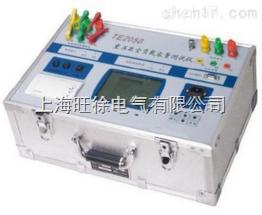 TE2050变压器空负载特性测试仪
