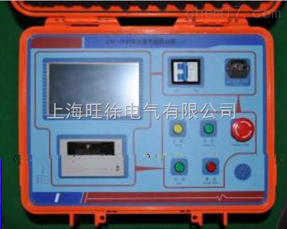 HWXC-104D变压器智能控制箱