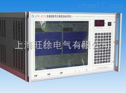 HN-2025数字式局部放电检测仪