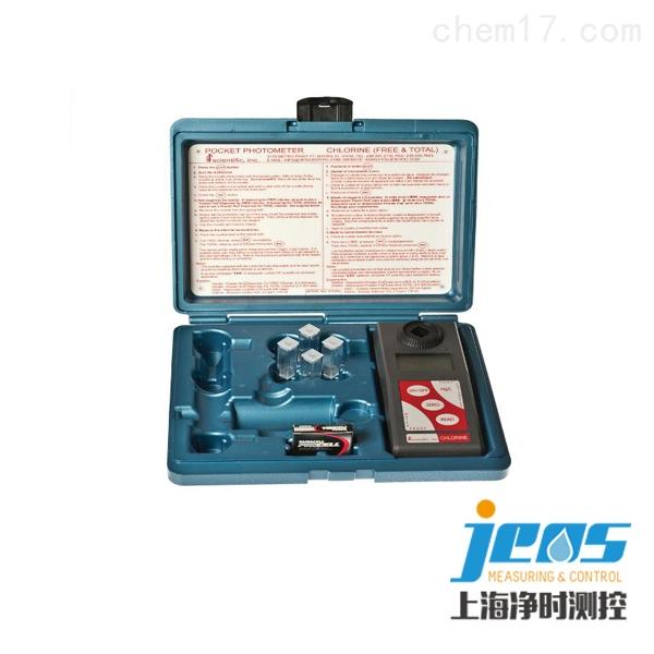 便攜式余氯/總氯分析儀