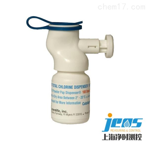 美国HF余氯试剂10500C/PPD-2