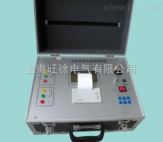 GHR-208智能变压器变比组别自动测试仪