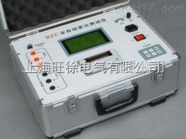 YBB变压器变比测试仪