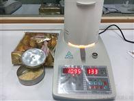 面包水分测定仪原理及参数