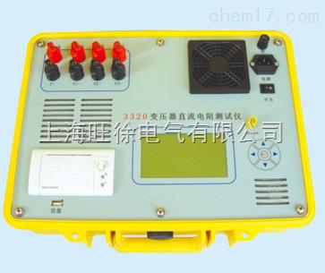 TD-3320型直流电阻测试仪