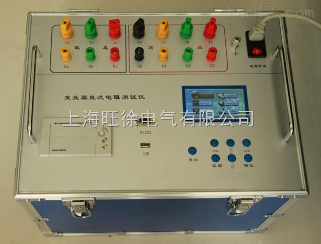 HDBZ-320C三通道助磁直阻测试仪