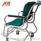 合肥500kg医疗轮椅秤