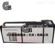 GB电脑沥青低温延伸度试验仪-产品促销