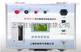 BCM3140变压器直流电阻测试仪