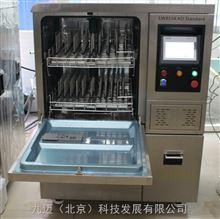 石油化工检测实验器皿全自动洗瓶机清洗机