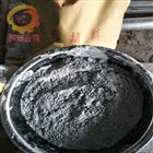 无机防火灰泥价格,无机防火灰泥生产厂家
