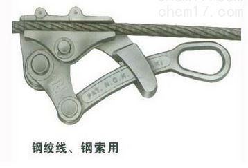 3TON-G钢绞线钢索用卡线器厂家