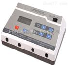 溫熱電針綜合治療儀(多功能艾灸治療機)III