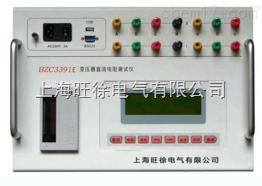 BZC3391E变压器直流电阻测试仪