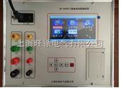 HV-3620E三相直流电阻测试仪厂家