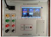 全自动三通道变压器直流电阻测试仪厂家