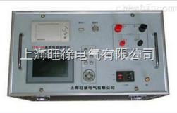 JTR-20直流电阻测试仪