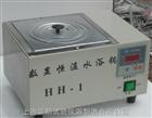 上海单孔水浴锅,恒温水浴锅,数显水浴锅