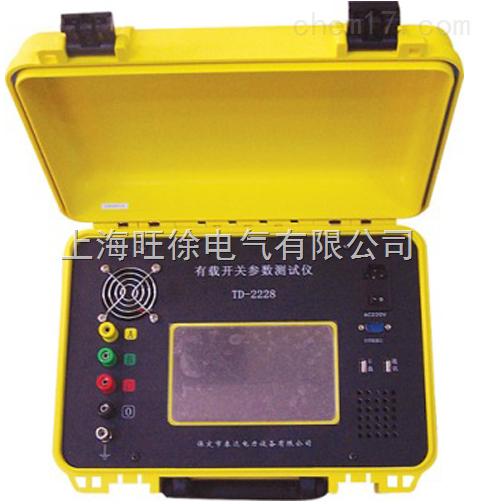 JD2801A有载开关参数测试仪