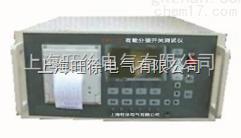 ZBY-Ⅱ有载分接开关测试仪