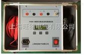 XUJIZRC-A感性负载直流电阻测试仪厂家