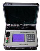 ZSCD-6000变压器直流偏磁监测装置厂家