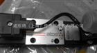 LIQZO-TE-502L4ATOS插装阀