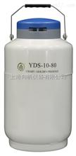 YDS-10-80金凤10升80口径液氮罐