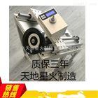 防水卷材拉剥强度检测仪厂家