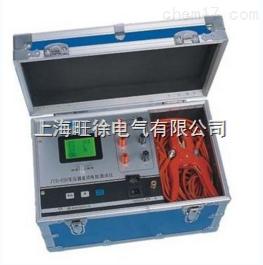 Z8202回路电阻测试仪