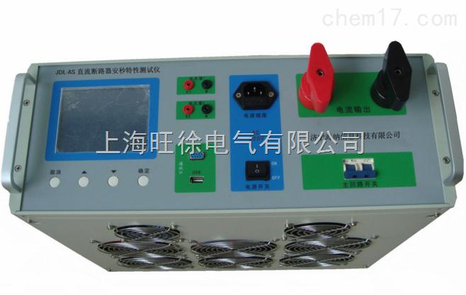 HN1000III断路器安秒特性测试仪