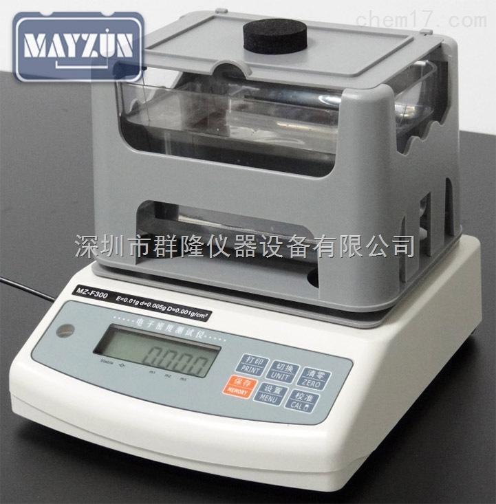 MAYZUN MZ-Y120 万能型海绵、珍珠棉密度计、万分之一密度测试仪