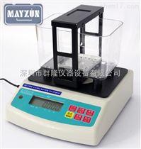 MZ-J300土壤密度、孔隙率、吸水率测试仪