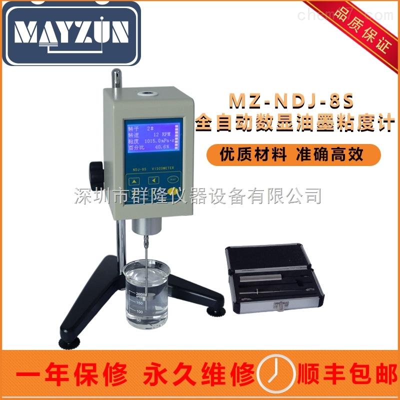 全自动油墨黏性测试仪、油墨粘稠度检测仪