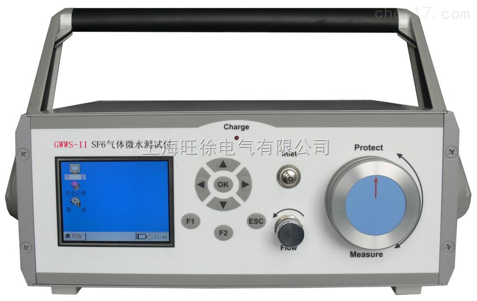 GWWS-II SF6微水测量仪