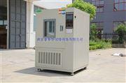 南京低温箱、试验箱生产厂家