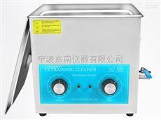 超聲波清洗機