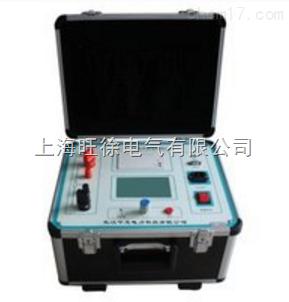 SL8200AS智能回路电阻测试仪